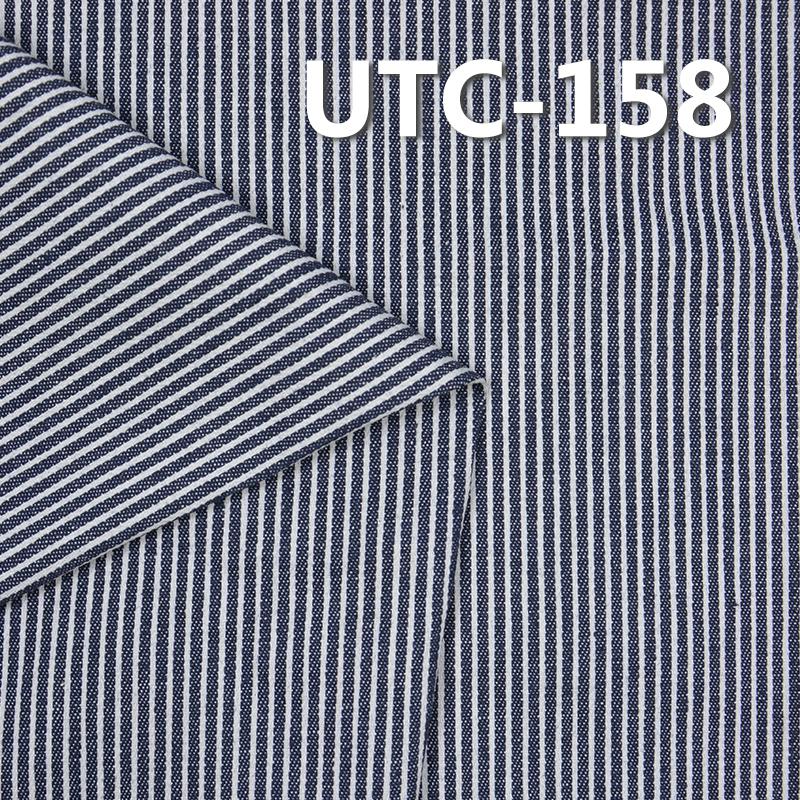 "UTC-158 65%Cotton 35%Polyester 2/1 ""z"" Twill yarn-dyed Stripes Fabric 240g/m2 58/59"""