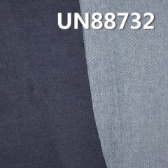 UN88732 98.3% Cotton 1.7% Spandex Slub Denim Twill 10oz 57/58""