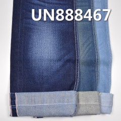 "UN888467  99% Cotton 1% Spandex Selvedge Dark Blue Denim Twill 32/33""10.64oz"