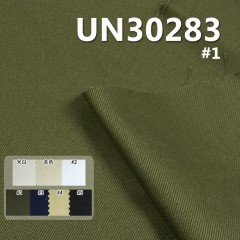 "UN30283 100% Cotton Dyed Heavy ""Z""Twill 3/1 z 57/58"" 406g/m2"