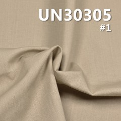 "100%Cotton Slub Dyed Plain 229g/m2 57/58"" UN30305"