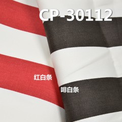 "100%COTTON 3/2 TWILL STRIPED PRINTING FABRIC 260g/m2 57/58"" CP-30112"