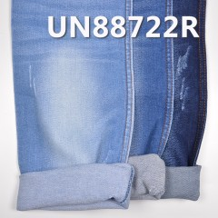 "UN88722R Cotton Spandex Denim 3/1 Twill 58/59"" 9.16OZ"