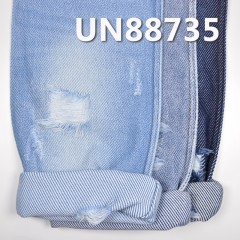"UN88735 100% Cotton Denim Twill 62/63"" 12.5oz"
