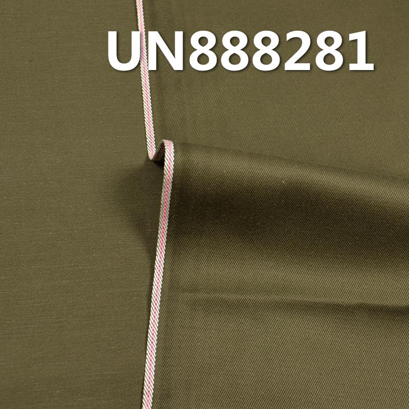"""UN888281 63% Cotton 27% Polyester 7% Rayon 3% Spandex Denim 52/54"""" 8.8oz"""