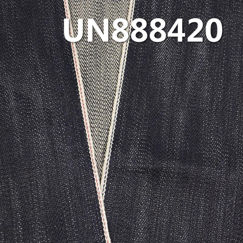 """UN888420 100% Cotton Slub Heavy Selvedge Denim 29/30"""" 20oz(Navy blue)"""