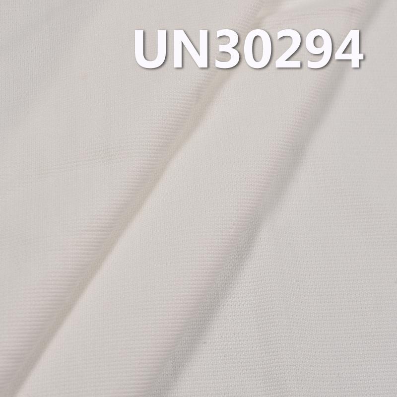 "100%Cotton Dobby Dyed Fabric 130g/m2 53/54"" UN30294"