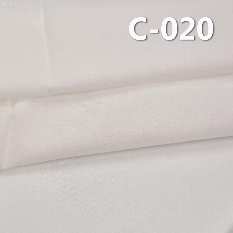 """C-020 100% Cotton Poplin Dyed Fabric 60*60 55/56"""" 57g/m²"""
