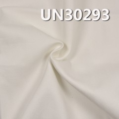 UN30293 100%cotton Reinforced double herringbone fabric 380g/m2  57/58""