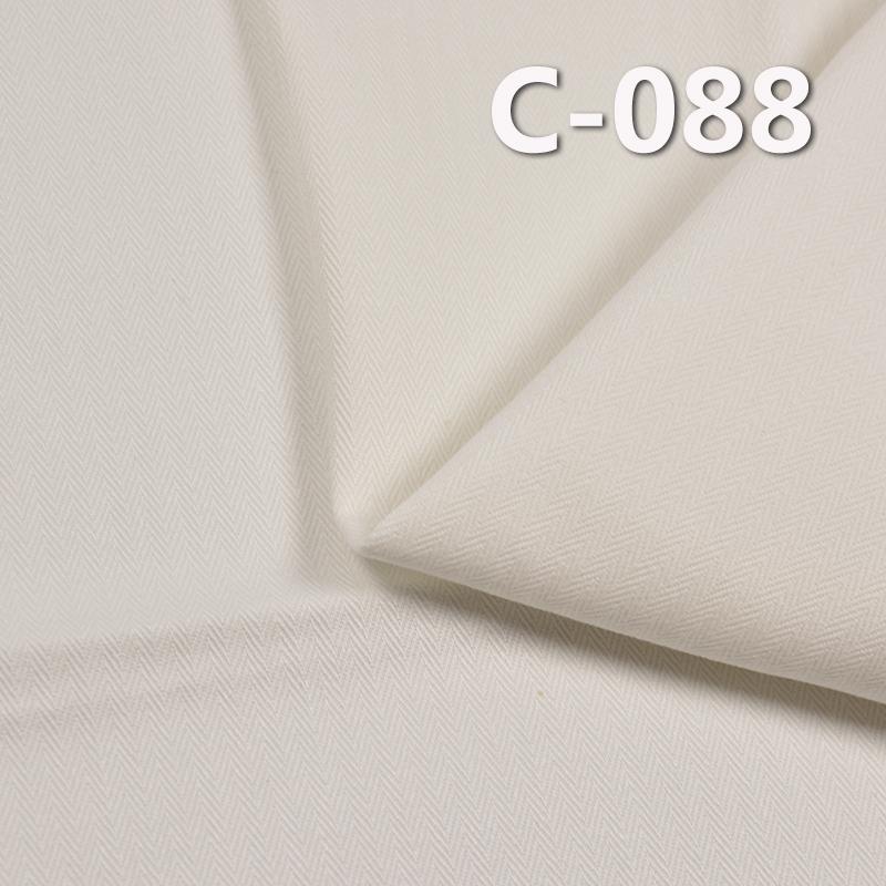"C-088 100%Cotton Herringbone Twill Dyed Fabric 108*56/16*12 270g/m2 57/58"""