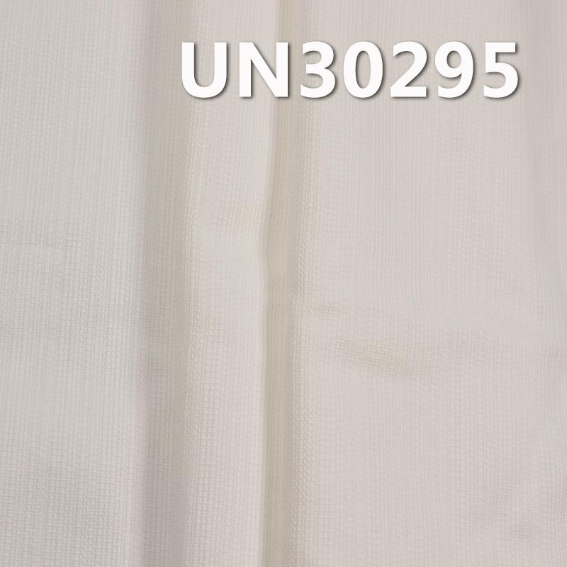 "100%Cotton Dobby Irregular  Stripes Dyed Fabric 260g/m2 57/58"" UN30295"