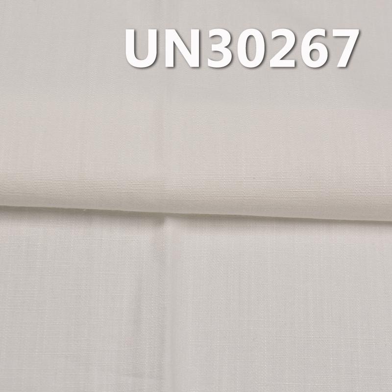 """100%Cotton Slub Dyed Plain Fabric 57/58"""" 210g/m2 UN30267"""