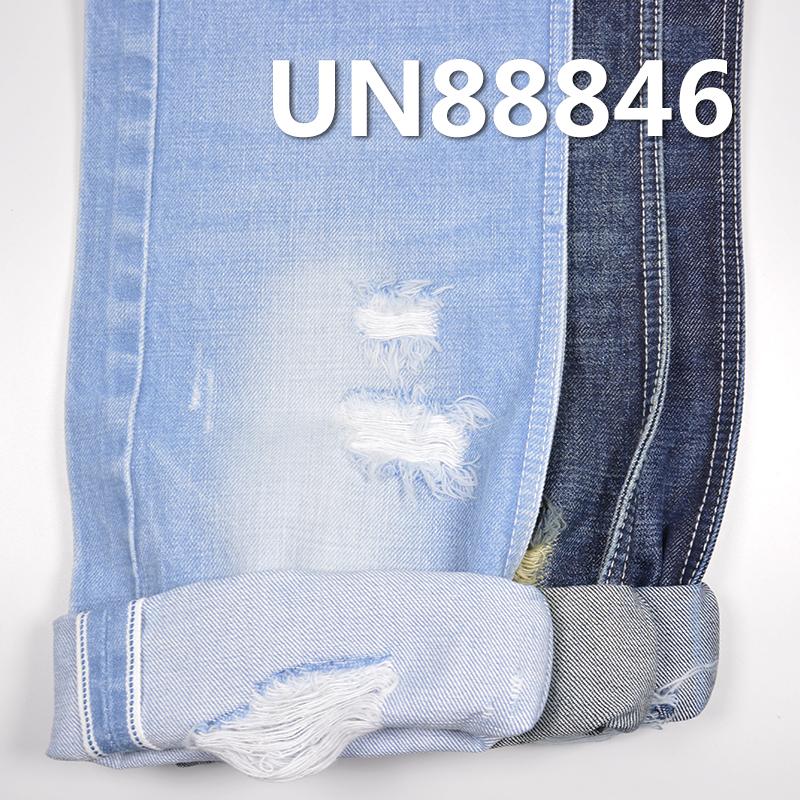 """UN88846 100% Cotton Slub Selvadge Denim 32"""" 13.5oz"""