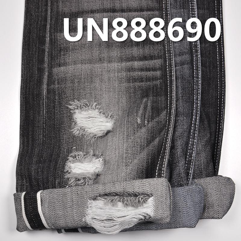"""100% Cotton Black Selvedge Denim Twill 32/33"""" 13.5OZ UN888690"""