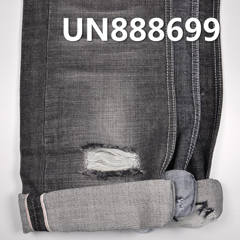 "100% Cotton Slub Selvedge Denim Twill 29/30"" 13.5OZ UN888699"