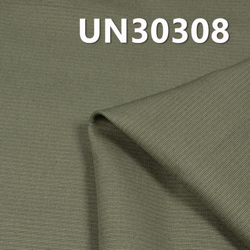 "UN30308 100%Cotton Inspissate Dobby Dyed Fabric 390g/m2 57/58"""