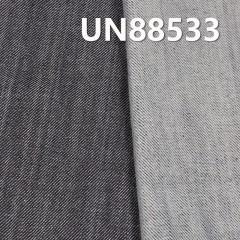 """UN88533  98% Cotton 2% Spandex Slub Twill Denim  48/49"""" 11oz"""