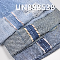 "UN888538 Cotton color edge denim  30/31""  10oz"