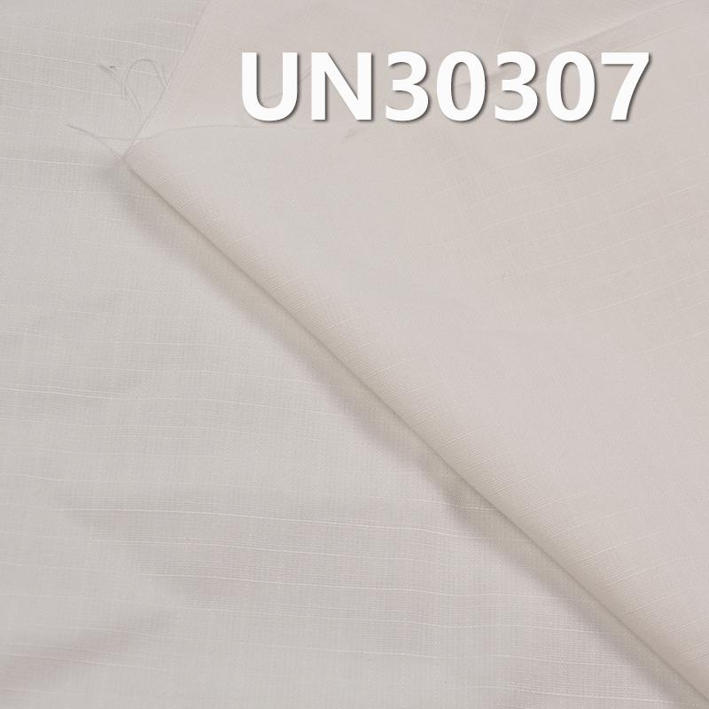 "100%Cotton Slub Dobby Checkered Fabric 57/58"" 190g/m2 UN30307"