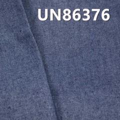 """UN86376  3 piece """"S"""" diagonal denim"""