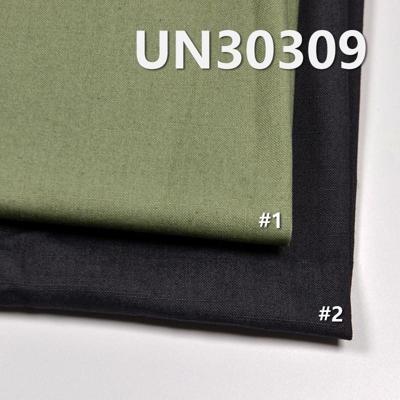 "100%Cotton Slub Double Warp and Single Weft Canvas 270g/m2 56/57"" UN30309"