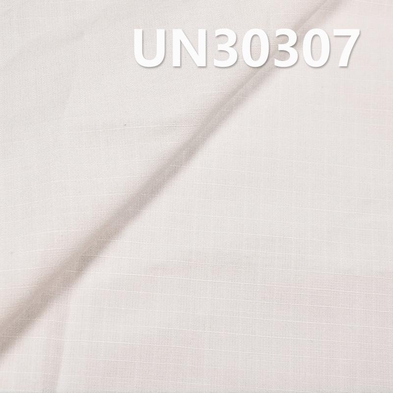 "UN30307 100%Cotton Slub Dobby Checkered Fabric 57/58"" 190g/m2"