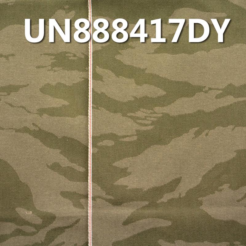 "UN888417DY  Cotton dyed jacquard denim  9.5oz 32/33"""