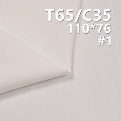 "T65/C35 110*76 Poplin Cotton Polyester Pocket Fabric 100g/m2 57/58"" C-128"