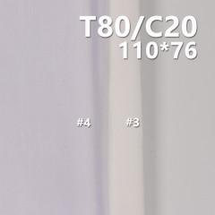 "T80/C20 110*76 Cotton Polyester Poplin Pocket Fabric 100g/m2 57/58"" C-128"