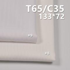 "TC133*72 Herringbone Cotton Polyester Pocket Fabric 110g/m2 57/58"" C-128"