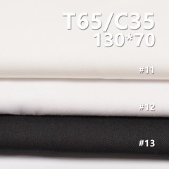 "TC130*70 Cotton Polyester Twill Pocket Fabric 155g/m2 57/58"" C-128"