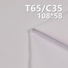 "TC108*58 Cotton Polyester Twill Pocket Fabric 195g/m2 57/58"" C-128"