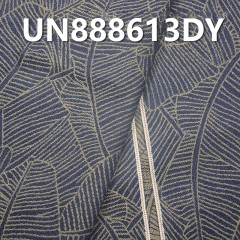 "UN888613DY  100% Cotton Leaf of Banana Jacquard Selvedge denim Twill   32/33"" 12"