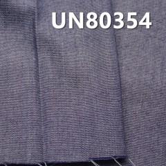 """UN80354 100%Cotton plain Denim 51/52"""" 3.72OZ"""