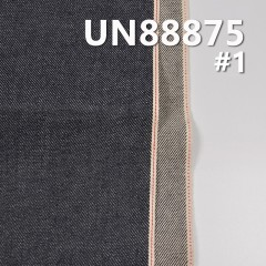 "UN88875  100% Cotton Selvedge Denim Twill  32""  12oz"
