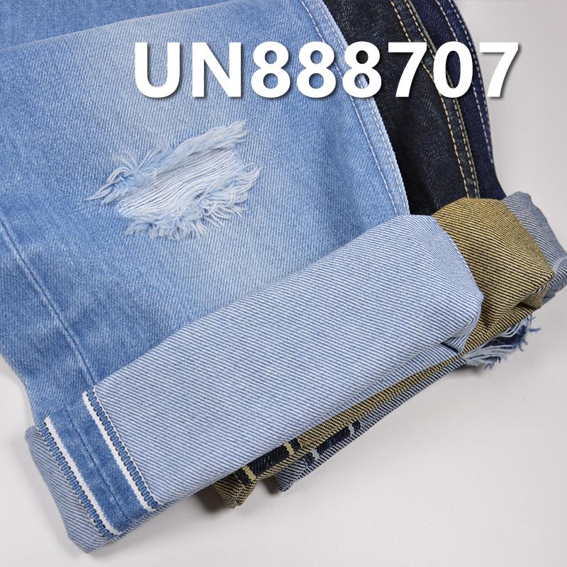 """UN888707 100% Cotton Dark Blue Denim Twill 31/32"""" 14.5OZ"""