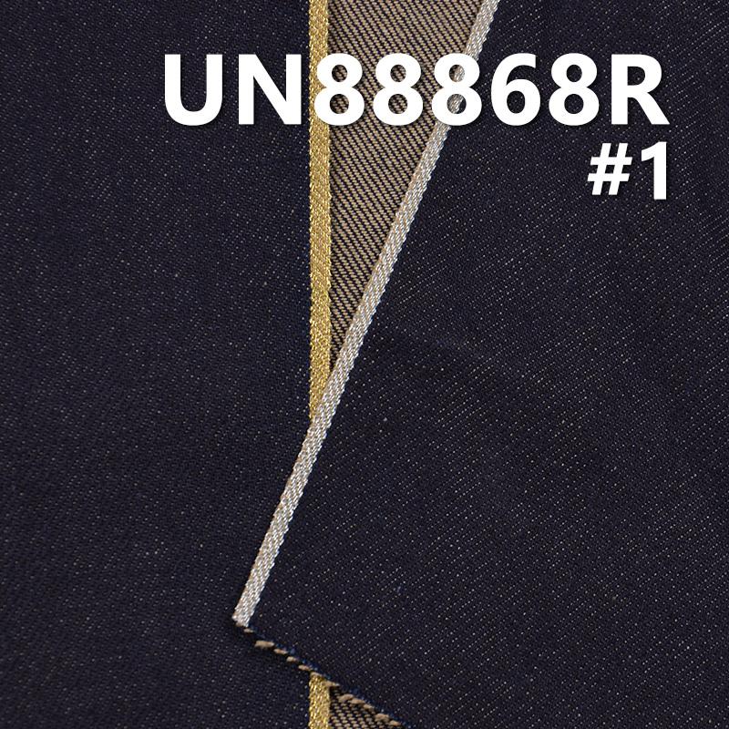 """UN88868R 100% Colored Cotton Selvedge Denim 32/33"""" 11.86oz"""