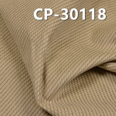 "100% Cotton Dyed  Corduroy 11W 4H+Printing 295g/m2 57/58"" CP-30118"