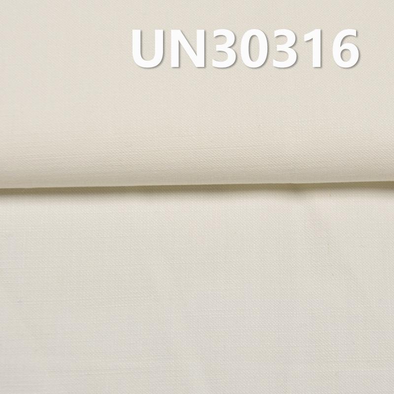 "100%Cotton Slub Double Warp and Single Weft Canvas 270g/m2 57/58"" UN30316"