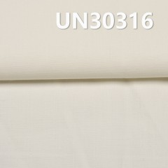 "100%Cotton Slub Double Warp and Single Weft Canvas 270g/m2 57/58"" UN30316"
