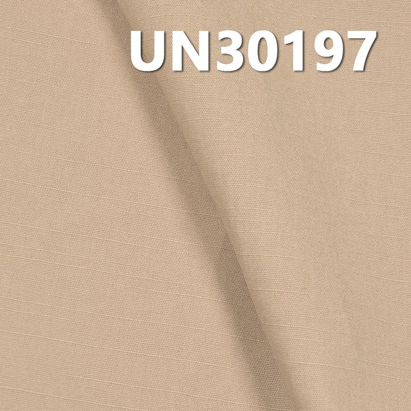"""100% Cotton Plain Fabric 220g/m2 57/58"""" UN30197"""