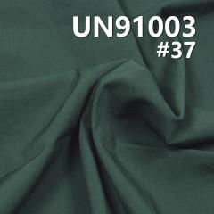 "UN91003 59%Rayon 37.5%Nylon 3.5%Spandex Chiffon Fabric 140g/m2 58/59"""