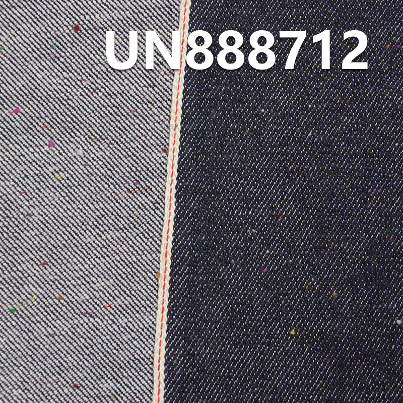 "37%Polyester 63%Cotton Slub Selvedge Denim 12OZ 31/32"" UN888712"