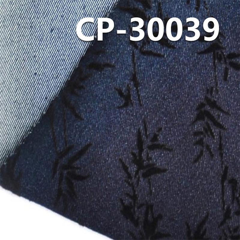 CP-30069