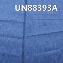 "UN88393A 80%Cotton 20%Polyester Denim Twill 59/60"" 10.8oz(Blue)"