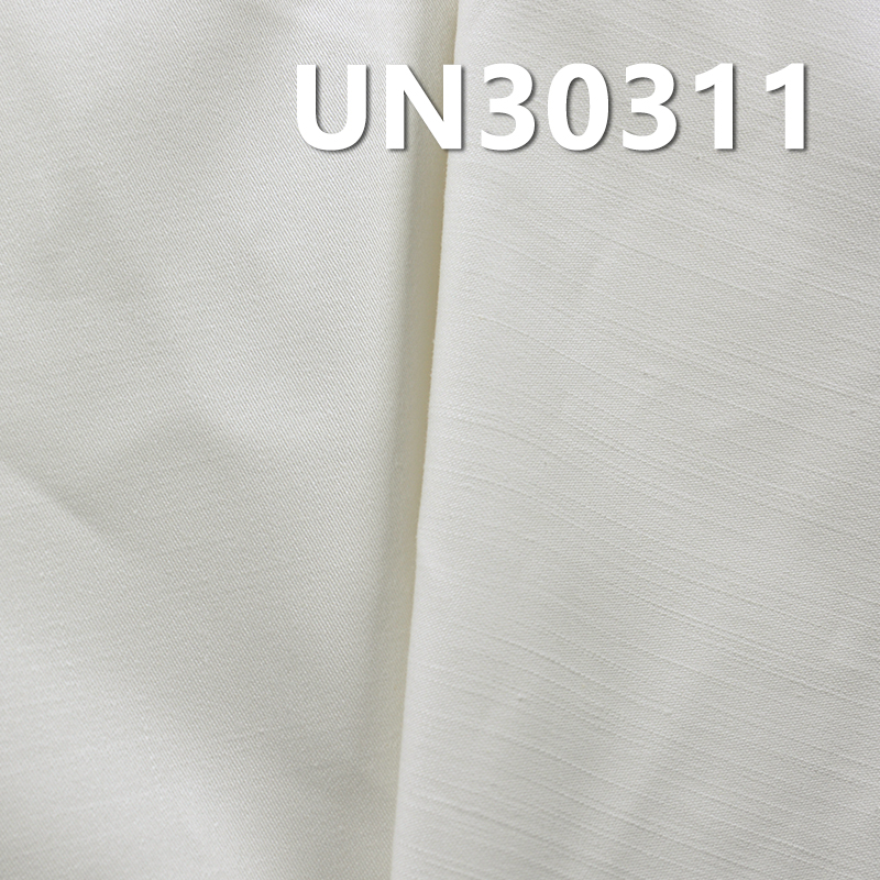 "100%Cotton Weft Slub Satin Dyed Fabric 308g/m2 57/58"" UN30311"