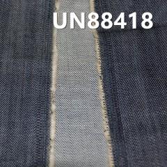 "UN88418 99.5%Cotton 0.5%Spandex Slub Twill Mercerized Denim 54/6""  (10.3oz)"