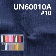 """UN60010A  100%COTTON VELVET 21W  265g/m2 57/58"""""""