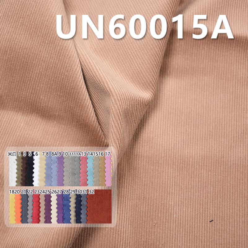 """UN60015A  98%Cotton /2%SPandex Stretch Dyed Corduroy 16W 295g/m2 56/57"""""""