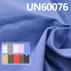 """UN6007698% Cotton 2% SpX Velvet  CORDUROY 28W 57/58""""   280g/㎡"""